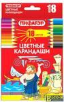 Набор цветных карандашей ПИФАГОР 180297 18 шт 176 мм