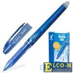 Ручка гелевая стираемая Pilot Frixion Point синий 0.25 мм