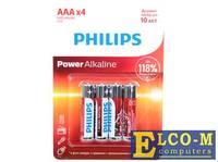 Батарейки AAA PHILIPS Power Alkaline LR03P4B / 51 4 шт.