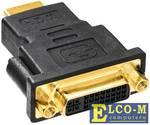 Переходник DVI(F)-HDMI(M)