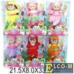 """Кукла Shantou Gepai """"Цветочная полянка"""" 27 см в ассортименте TD1405"""
