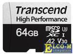 Карта памяти MicroSDXC 64GB Transcend Class10 UHS-I U3 A2 330S