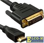 Кабель 5bites APC-073-020 HDMI M / DVI M (24+1) double link, зол.разъемы, ферр.кольца, 2м.